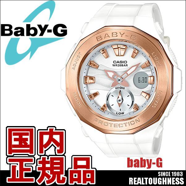 CASIO/BABY-G/カシオ ベビーG 電波ソーラー ソーラー電波 腕時計 うでどけい レディース LADIE'S ホワイト 白 BGA-220G-7AJF