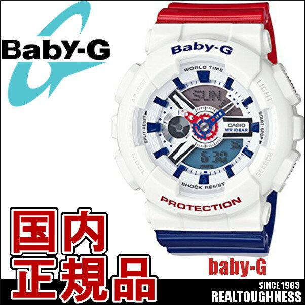 CASIO/BABY-G/カシオ ベビーG 電波ソーラー ソーラー電波 腕時計 うでどけい レディース LADIE'S ホワイト 白 BA-110TR-7AJF