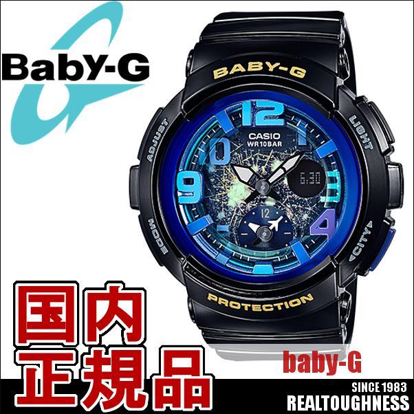 CASIO/BABY-G/カシオ ベビーG ビーチトラベラーシリーズ 腕時計 うでどけい レディース LADIE'S ブラック 黒 ブルー 青 BGA-190GL-1BJF