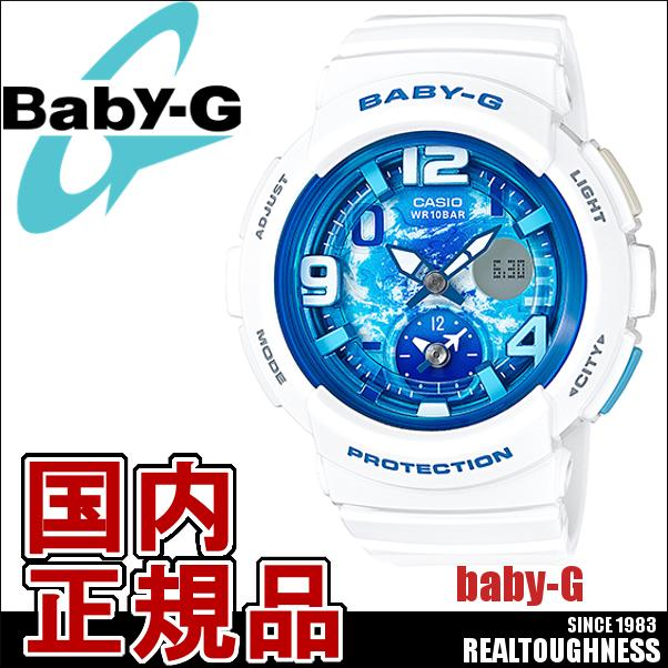CASIO/BABY-G/カシオ ベビーG ビーチトラベラーシリーズ 腕時計 うでどけい レディース LADIE'S ホワイト 白 BGA-190GL-7BJF
