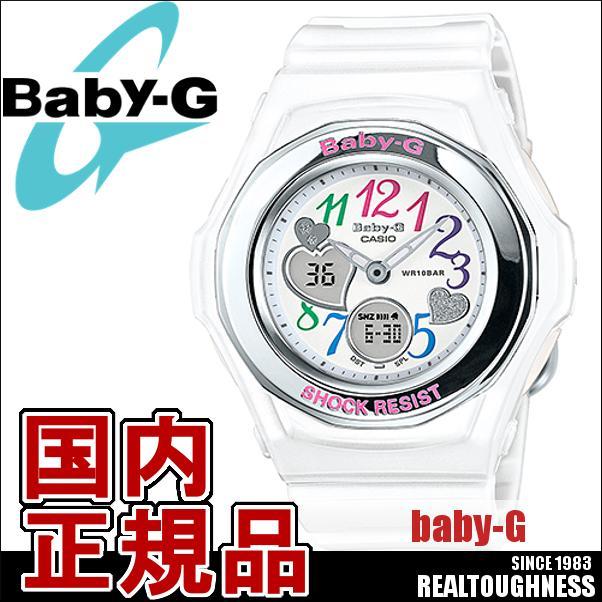 CASIO/BABY-G/カシオ ベビーG ジェミーダイアル 腕時計 うでどけい レディース LADIE'S ホワイト 白 BGA-101-7B2JF