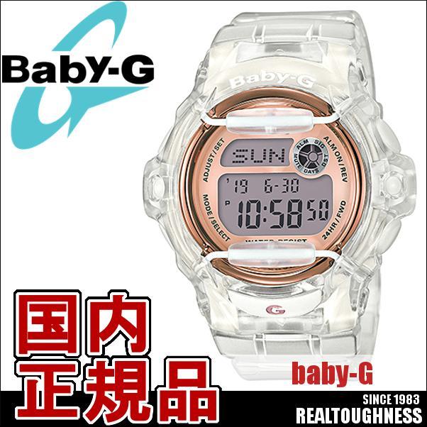 CASIO/BABY-G/カシオ ベビーG ピンクゴールドシリーズ デジタル 腕時計 うでどけい レディース LADIE'S スケルトン ピンクゴールド BG-169G-7BJF