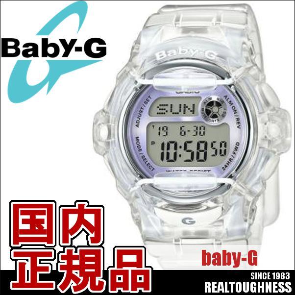 CASIO/BABY-G/カシオ ベビーG カラーディスプレイ 腕時計 うでどけい レディース LADIE'S スケルトン パープル BG-169R-7EJF