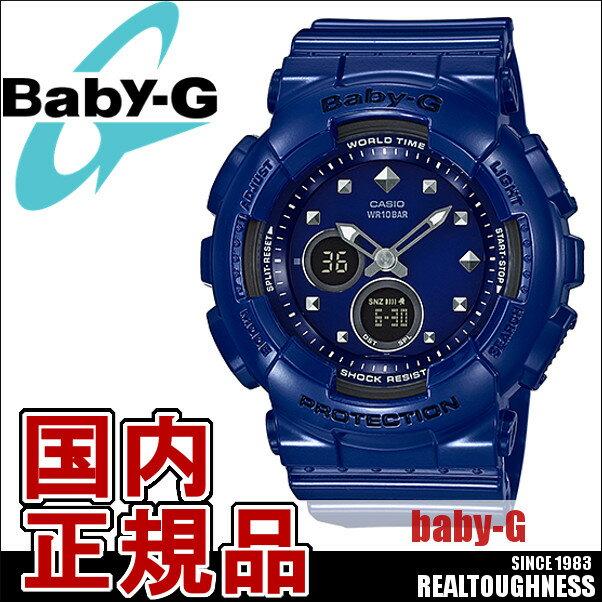 CASIO/BABY-G/カシオ ベビーG 腕時計 うでどけい レディース LADIE'S ブルー 青 BA-125-2AJF