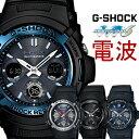 【訳あり特価】G-SHOCK ジーショック CASIO カシオ 電波ソーラー 黒 ブラック デジタル アナログ ブランド メンズ 腕…