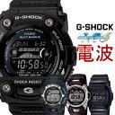 【訳あり特価】G-SHOCK ジーショック CASIO カシオ 電波ソーラー 黒 ブラック デジタル ブランド メンズ 腕時計 G−SH…