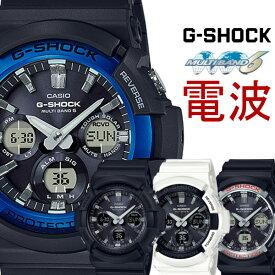 CASIO G-SHOCK 電波ソーラー Gショック アナログ デジタル 腕時計 メンズ GAW-100-1A GAW-100B-1A GAW-100B-1A2 GAW-100B-7A