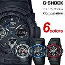G-SHOCK/ジーショック/CASIO 腕時計 メンズ 腕時計 レディース 腕時計 アナログ 腕時計 デジタル ブランド ブラック オレンジ レッド シルバー うでどけい G−SHOCK