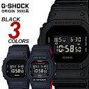 CASIO G-SHOCK ジーショック メンズ 腕時計 ORIGIN オリジン うでどけい g−shock 5600 ミリタリ− DW-5600BB-1 ソリ…