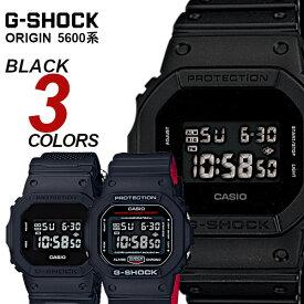 CASIO G-SHOCK ジーショック メンズ 腕時計 ORIGIN オリジン うでどけい g−shock 5600 ミリタリ− DW-5600BB-1 ソリッドカラーズ マッドブラックレッド クロスバンド