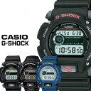 BOX訳あり G-SHOCK 腕時計 ジーショック メンズ カシオ Gショック DW-9052-1 DW-9052-2