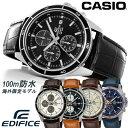CASIO EDIFICE カシオ エディフィス 腕時計 エディフィス メンズ 腕時計 クロノグラフ...