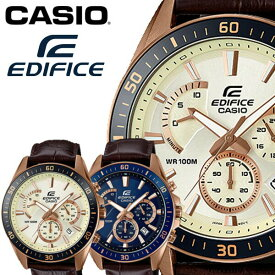CASIO EDIFICE 腕時計 エディフィス メンズ 腕時計 うでどけい クロノグラフ 100m防水 10気圧防水 本革 レザー 海外限定モデル レア