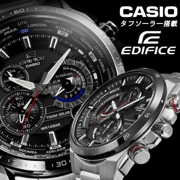 【CASIO EDIFICE】タフソーラー搭載 カシオ エディフィス メンズ うでどけい 腕時計 エディフィス EQS-500 EQS500 men's ラバー ステンレス クロノグラフ ブラック シルバー ローズゴールド