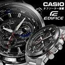【CASIO EDIFICE】タフソーラー搭載 カシオ エディフィス メンズ うでどけい 腕時計 エディフィス EQS-500 EQS500 men's ラバー...