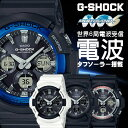 CASIO G-SHOCK 電波ソーラー Gショック アナログ デジタル 腕時計 メンズ GAW-100-1A GAW-100B-1A GAW-100B-1A2...
