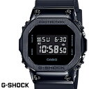 【10月29日まで エントリーでポイント5倍】G-SHOCK ジーショック 腕時計 うでどけい メンズ men's GM-5600B-1 デジタ…