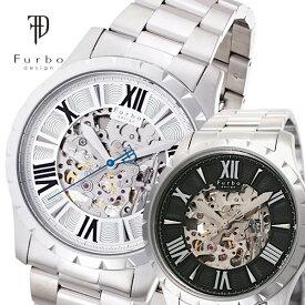 【あす楽 送料無料】【Furbo design】Furbo フルボ フルボデザイン 腕時計 自動巻き メンズ メタルバンド シルバー ブラック F5021SISS F5021BKSS