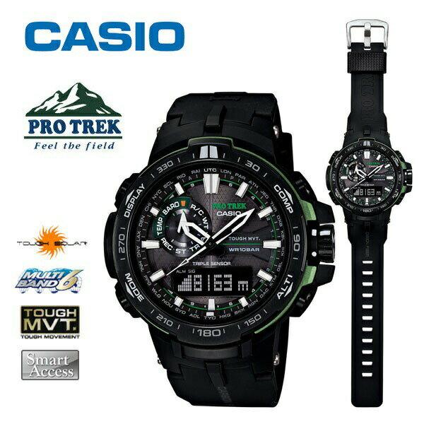 【CASIO/PROTREK】【電波ソーラー搭載】【アウトドアウォッチ】 カシオ プロトレック メンズ うでどけい 腕時計 アウトドア ウォッチ PRW-6000Y-1A PRW-6000Y-1AJF デジタル アナログ