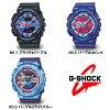 G-SHOCK G打击G打击GMA-S110HC-1 GMA-S110HC-2 GMA-S110HC-6手表