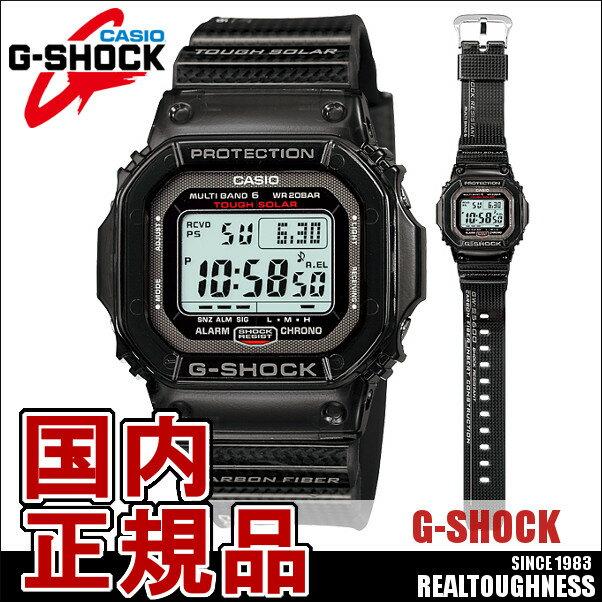 CASIO G-SHOCK ジーショック メンズ 腕時計 GW-S5600-1JF RMseries アールエムシリーズ ソーラー電波 ブラック