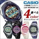 腕時計 ランニングウォッチ うでどけい カシオ PHYS フィズ メンズ レディース STR-300 パープル ブラック ブルー CASIO チプカシ チープカ...