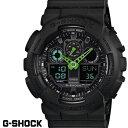 G-SHOCK CASIO 腕時計 メンズ GA-100C-1A3 デジアナ デジタル アナログ BIG FACE ブランド うでどけい マッドグレイ ライムグリーン