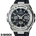 G-SHOCK ジーショック メンズ 腕時計 GST-W110-1A Gスチール 樹脂バンド 電波ソーラー 電波時計 ブラック シルバー う…