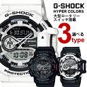 Gショック ロータリースイッチ メンズ 腕時計 GA-400-7A 白 カシオ CASIO うでどけい G-SHOCK gーshock ジーショック …
