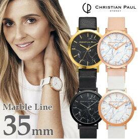 【送料無料/あす楽】クリスチャンポール Christian Paul 35mm 腕時計 ペア メンズ レディース MARBLE LINE マーブルライン 大理石調 イタリアンレザー