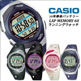 腕時計 ランニングウォッチ うでどけい カシオ PHYS フィズ メンズ レディース STR-300 CASIO