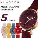 【KLASSE14 クラス14】 腕時計 MISS VOLARE クラッセ14 38mm レディース VO17MV001W VO17MV002W VO17MV003W VO17MV00…