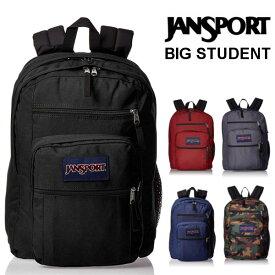 【エントリーでポイント最大11倍♪ 11日01:59まで】JANSPORT BIG STUDENT ジャンスポーツ ビッグスチューデント バックパック リュック 34L メンズ レディース