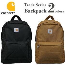 【店内全品ポイント2倍!!】Carhartt Trade Backpack カーハートトレード バックパック リュック メンズ レディース ブラック ブラウン 通勤 通学