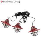 Barebones Living Edison String Lights ベアボーンズ ベアボーンズリビング エジソンストリングライト LED LIV267 レッド アウトドア IPX4 インテリア 家具