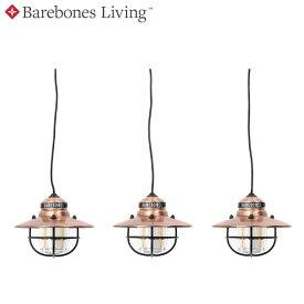 Barebones Living Edison String Lights ベアボーンズ ベアボーンズリビング エジソンストリングライト LED LIV269 カッパー アウトドア IPX4 インテリア 家具