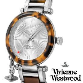 【送料無料】ヴィヴィアンウエストウッド 腕時計 オーブチャーム付き ORB POP オーブ ブランド レディース VV006SLBR シルバー べっ甲