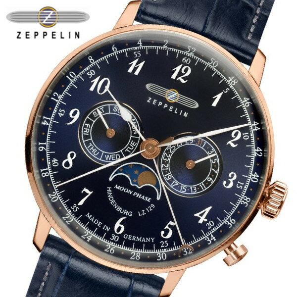 ツェッペリン 腕時計 ZEPPELIN 時計 Zeppelin号誕生 クロノグラフ 腕時計 メンズ 7038-3 ムーンフェイズ ローズゴールド ダークネイビー レザー