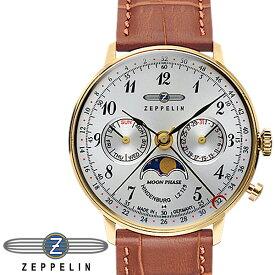 【安心の2年保証】ツェッペリン 腕時計 ZEPPELIN 時計 7039-1メンズ ブラウン