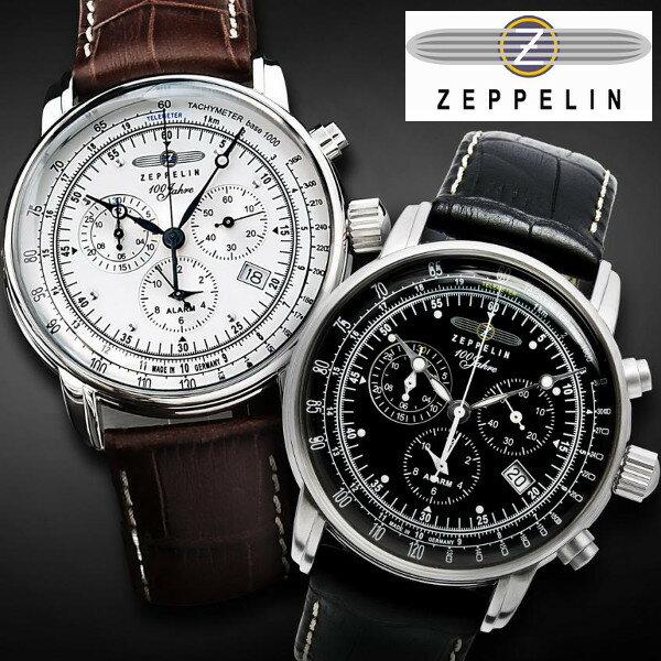 100周年記念モデル ツェッペリン 腕時計 ZEPPELIN 時計 クロノグラフ 腕時計 7680-1 7680-2 メンズ アイボリー ブラウン ブラック