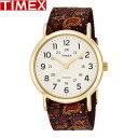 TIMEX/タイメックス/ウィークエンダー リバーシブル ペイズリー柄 腕時計 TW2P81200 ナイロンベルト ブラウン