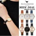 【Olivia Burton オリビアバートン】 MIDI DIAL ビッグダイヤル 30mm 腕時計 うでどけい レディース ブラック 本革 レ…