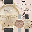 【あす楽 送料無料】【Olivia Burton】 オリビアバートン Animal Motif Midi Moulded Bee 腕時計 うでどけい レディー…