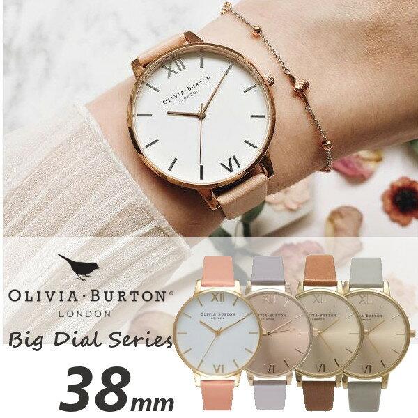 【Olivia Burton オリビアバートン】 BIG DIAL ビッグダイヤル 38mm 腕時計 うでどけい レディース ブラック 本革 レザー ウォッチ ローズゴールド クオーツ