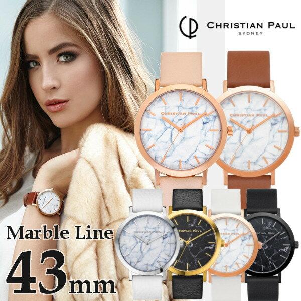 【送料無料/あす楽】クリスチャンポール Christian Paul 43mm 腕時計 ペア メンズ レディース MARBLE LINE マーブルライン 大理石調 イタリアンレザー