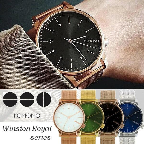 【送料無料】【komono コモノ】WINSTON ROYALE ウィンストンロイヤル 腕時計 うでどけい レディース メンズ ゴールド シルバー ローズゴールド 時計 メッシュベルト
