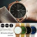 【送料無料】【komono コモノ】WINSTON ROYALE ウィンストンロイヤル 腕時計 うでどけい レディース メンズ ゴールド …