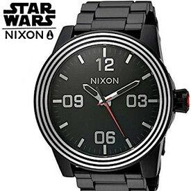 【スーパーSALE】【半額以下】【海外正規品】【送料無料 あす楽】【NIXON STAR WARS】二クソン NIXON STAR WARS スターウォーズ ブラック a346 sw2444 00