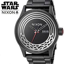 【海外正規品】【送料無料 あす楽】【NIXON STAR WARS】二クソン NIXON STAR WARS スターウォーズ ブラック a356 sw2444 00