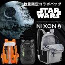【NIXON×STAR WARS】ニクソン スターウォーズ リュック C-3 バックパック ミレニアムファルコン バックパック nixon C-3 BACKPA...